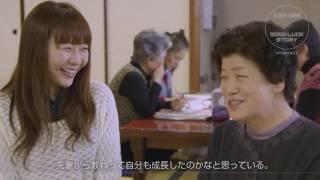 GOOD LUCK STORY#438「花泉声の新聞」(2017年2月5日放送)