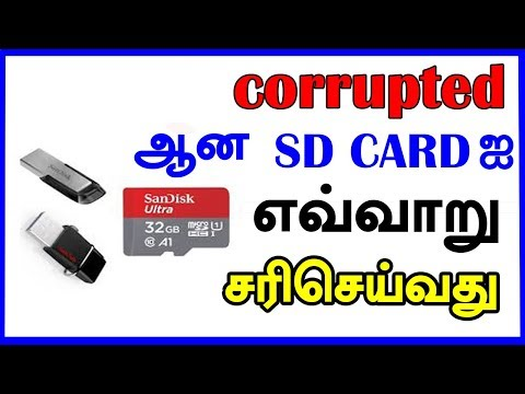 How To Fix/Repair A Corrupted USB Flash Drive and SD Card With CMD | CAPTAIN GPM