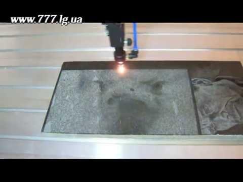видео: Лазерная гравировка на граните