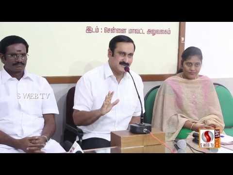 அப்பா அம்மாவுக்கு பிறகு விவசாயித்தான் எனக்கு  கடவுள் | ANBUMANI RAMADOSS
