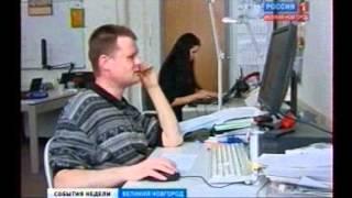 Вести ВН - Про Интернет