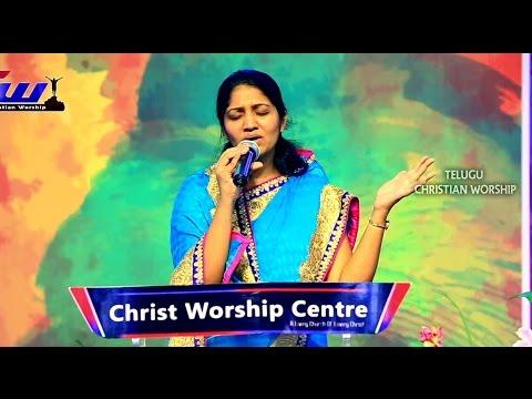 Latest Telugu Christian Song || Neeke Na Aradhana || Sis.Blessie Wesly ||