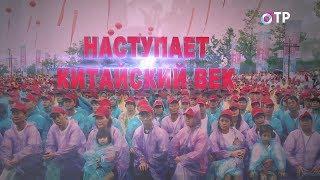 Программа Леонида Млечина 'Вспомнить все'. Супердержава XXI века (11.06.2017)