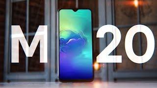 Обзор Galaxy M20 🔥 - и как теперь быть Xiaomi и Honor?!