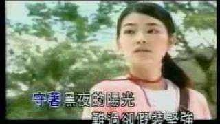 Ambrose Hsu 許紹洋 - Hua Xiang 花香