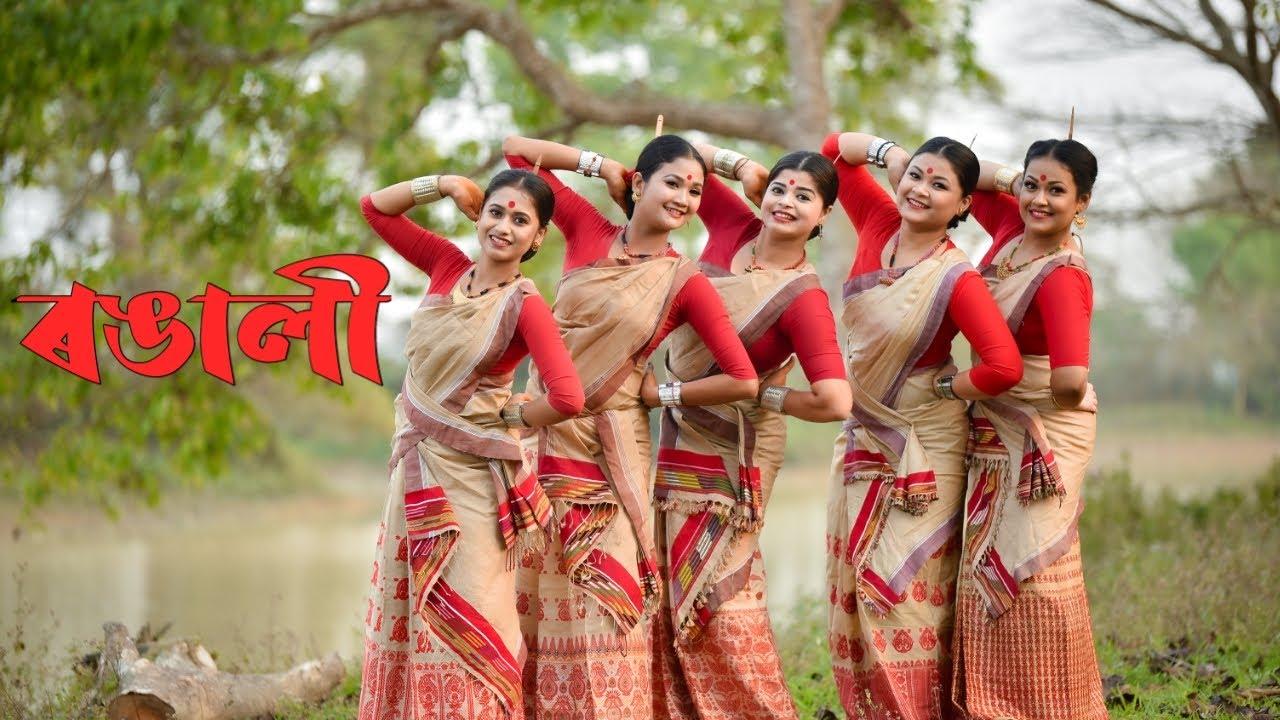 Download RONGALI   Indusmita Saikia   Pahari kanya   Satabdi kalita   Rituparna handique   Tridisha borthakur