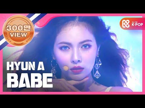 Show Champion EP HYUNA - BABE [현아 - 베베]
