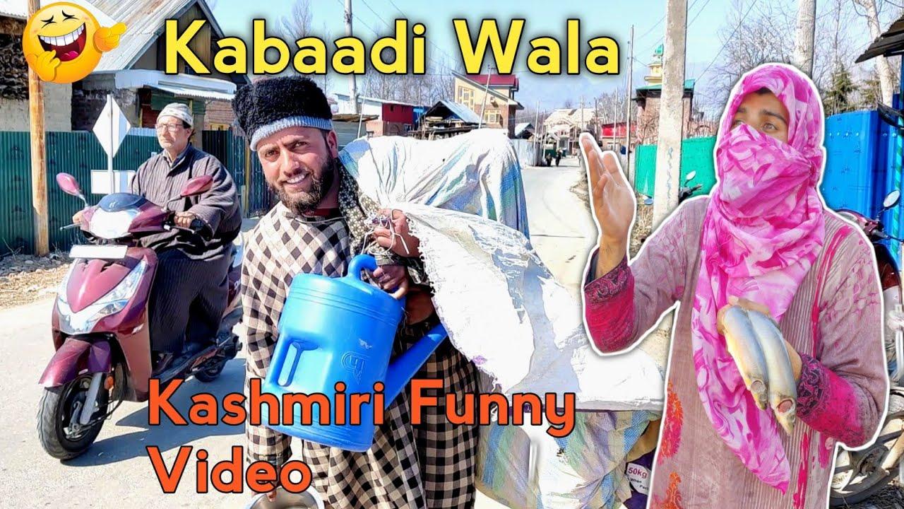 Kabaadi Wala | Kashmiri Funny Video 😋