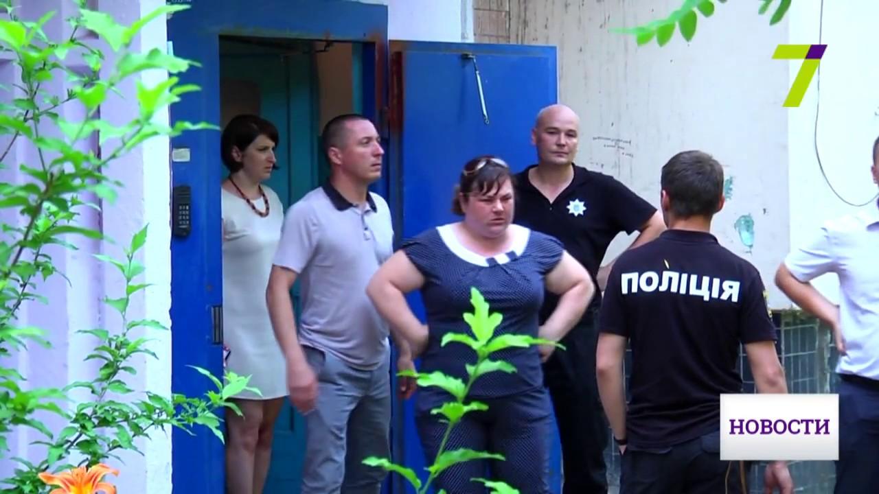 Подробности Жестокого Убийства Детей в Одессе   Криминальные Новости за Неделю