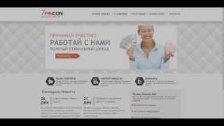 Бизнес в домашних условиях через Интернет (КЕЙС) Способы Заработка через Интернете