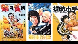 七十 - 九十年代 香港電影業的 盛衰史