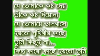 Download Hindi Video Songs - Kathay Kathay Je Raat - To Purilotasen (RS)