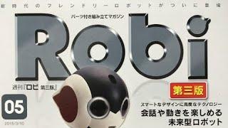 ROBI Part5 thumbnail