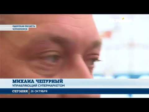 видео: Молниеносное ограбление ювелирного магазина произошло в Черноморске
