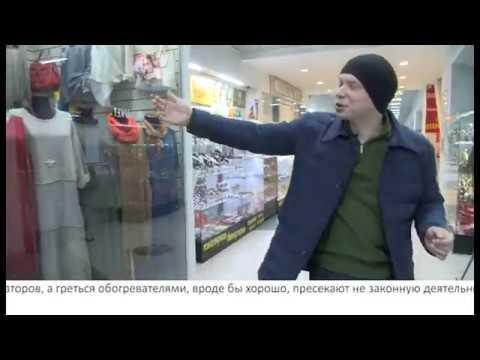 """Риэлторский вестник"" от 29.02.20"