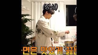 [NCT 재민] 한 손으로 계란 깨는 재민이