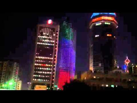 Al Hamra Tower So beautiful