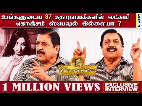 உங்களுடைய 87 கதாநாயகிகளில் லட்சுமி கொஞ்சம் ஸ்பெஷல் இல்லையா? | Part-3 | Exclusive Interview