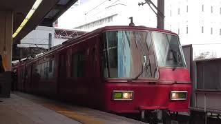 最後の西尾線運用に…名鉄5300系5308F準急吉良吉田行き金山発車