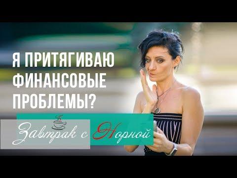 Астролог Вера Хубелашвили рассказала, какие перемены принесёт октябрь 2019 каждому из нас