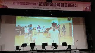 2018 뮤지컬 장윤서