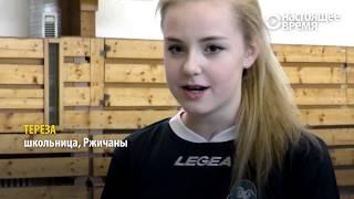 Как чешских детей учат