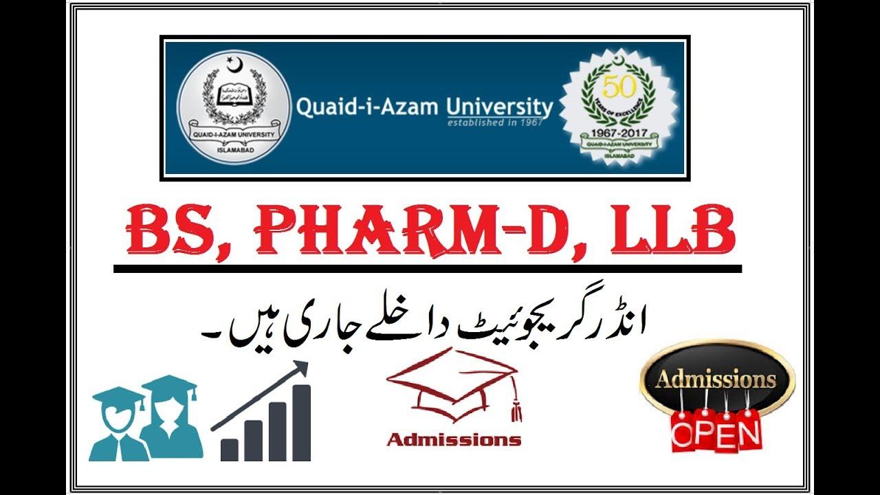 Undergraduate Admissions Open in Quaid e Azam University Islamabad !! BS ,  Pharm-D , LLB
