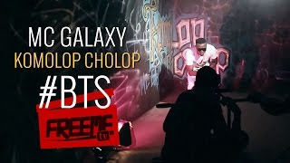 MC Galaxy | Komolop Cholop [BTS]: Freeme TV