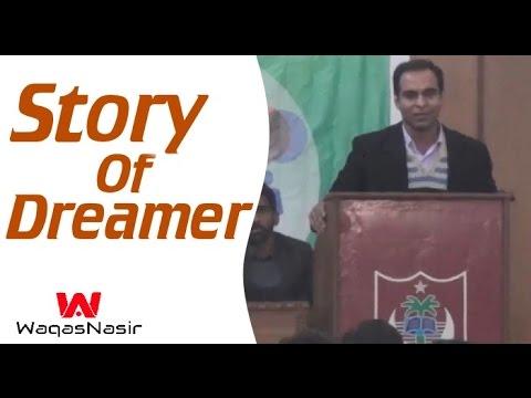 Story of Qasim Ali Shah | Urdu/Hindi | WaqasNasir