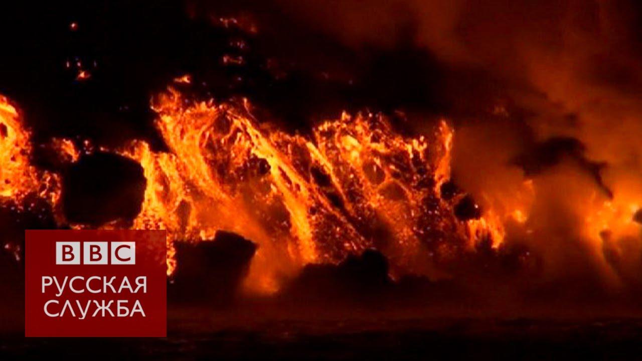 На Гавайях взорвался вулкан Килауэа