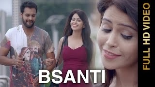 New Punjabi Songs 2016 || BSANTI || BAI AMARJIT || Punjabi Songs 2016