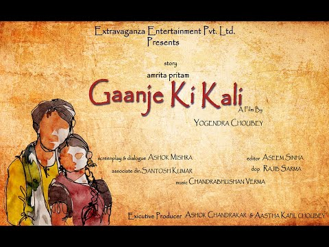 Gaanje Ki Kali Dir: Yogendra Choubey, Story: Amrita Pritam, 2013