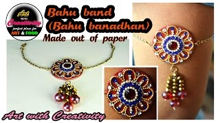 Paper BAHU BAND (बहु बंधन) | Made out of paper | Bridal Jewellery | Art with Creativity 162