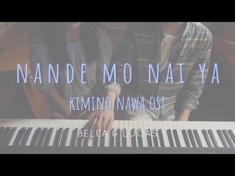 🎵Nandemonaiya - Kimi no nawa l 4hands piano