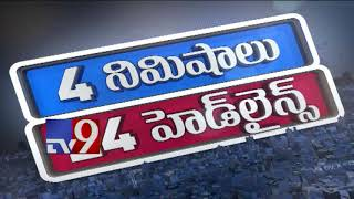 4 Minutes 24 Headlines || Top Trending News Worldwide || 20-05-2018 - TV9