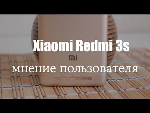 Xiaomi Redmi 3s отзыв пользователя || ОБЗОР