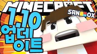 110     Minecraft - 110 Update Review -