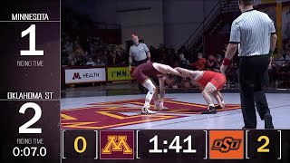 133 Pounds: #9 Daton Fix (Oklahoma State) vs. #6 Ethan Lizak (Minnesota) | BIg Ten Wrestling