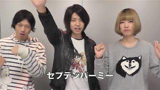 Godspeed you! セプテンバーミー ¥1700 (税込) 2015 年 11 月 18 日 ...