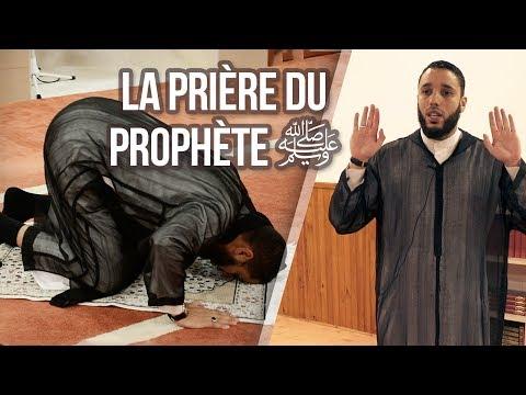 Comment accomplir la prière de A à Z - Rachid Eljay