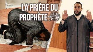 Baixar Comment accomplir la prière de A à Z - Rachid Eljay