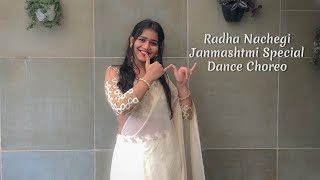 Radha Nachegi (Sonakshi Sinha Version) | Tevar | Sonakshi Sinha | Arjun Kapoor | Naach Deewangi