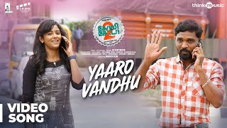 Golisoda 2 | Yaaro Vandhu Song | SD Vijay Milton | Bharath Seeni, Samuthirakani | Achu