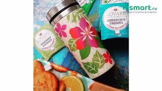 Покупки для кухни | Чайники и термосы: обзор Термокружка Fissman Primula 500 мл 7193 | fismart.ru