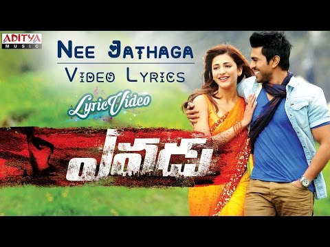 Nee Jathaga Video Song with Lyrics    Yevadu Songs    Ram Charan Teja, Shruthi Hasan