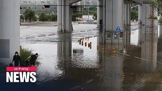 Jamsu Bridge in Seoul closed, other roads closed amid heavy rain