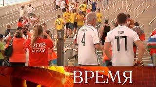 В Сочи начинается матч между сборными Германии и Швеции.