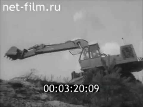 Гидропривод одноковшовых экскаваторов 1983