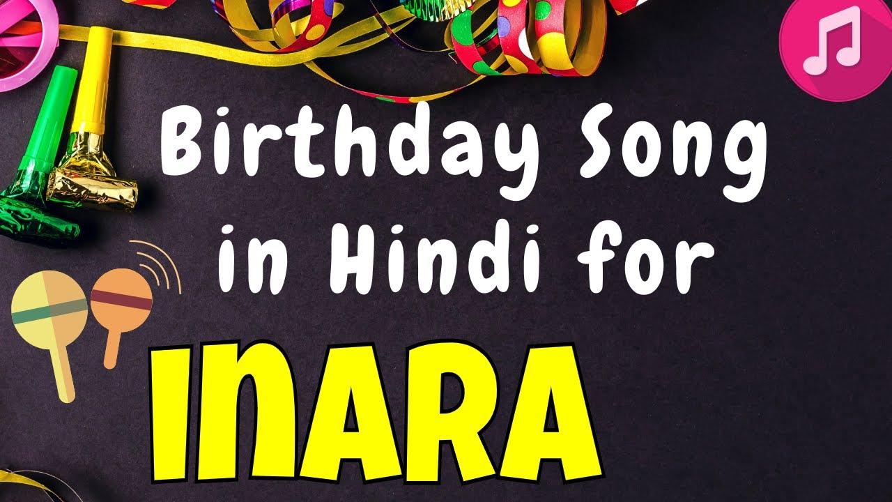 Happy Birthday Inara Song | Birthday Song for Inara | Happy Birthday Inara Song Download