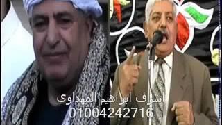 عزاء المستشارعلى العزونى كلمة عزاءالاستاذعبدالفتاح الشيخ عزبة الشهيدى الزقازيق 23-10-2016